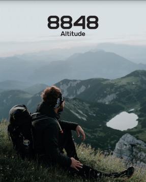 88482020